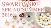SWAROVSKI SPRING/SUMMER 2016