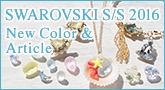 SWAROVSKI S/S 2016 New Color & Article