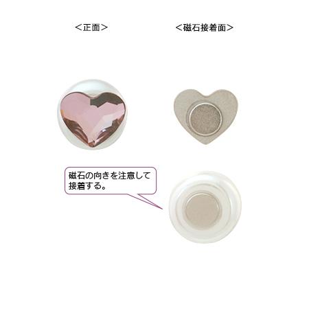 レシピNo.1394 樹脂パールのマグネットイヤリング2種