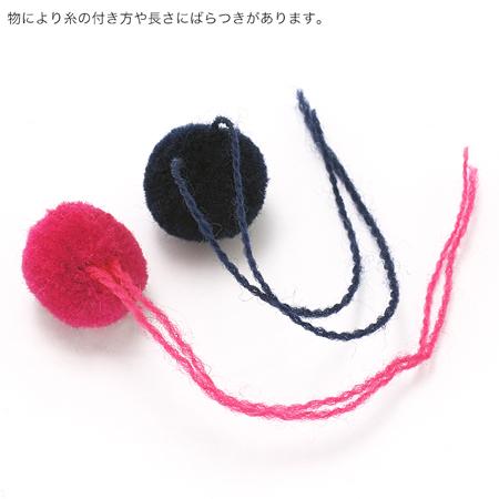 毛糸ポンポン コーラルピンク