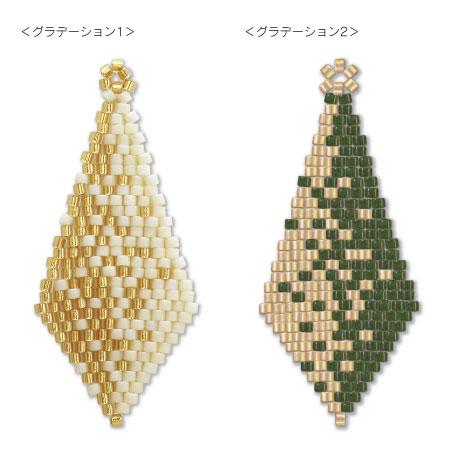 レシピNo.1478 ブリックステッチのダイヤモンドシェイプピアス6種