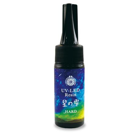 UV-LEDレジン 星の雫 ハード