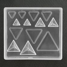 ソフトモールド 三角形