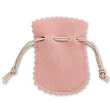 アクセサリー巾着 ピンク