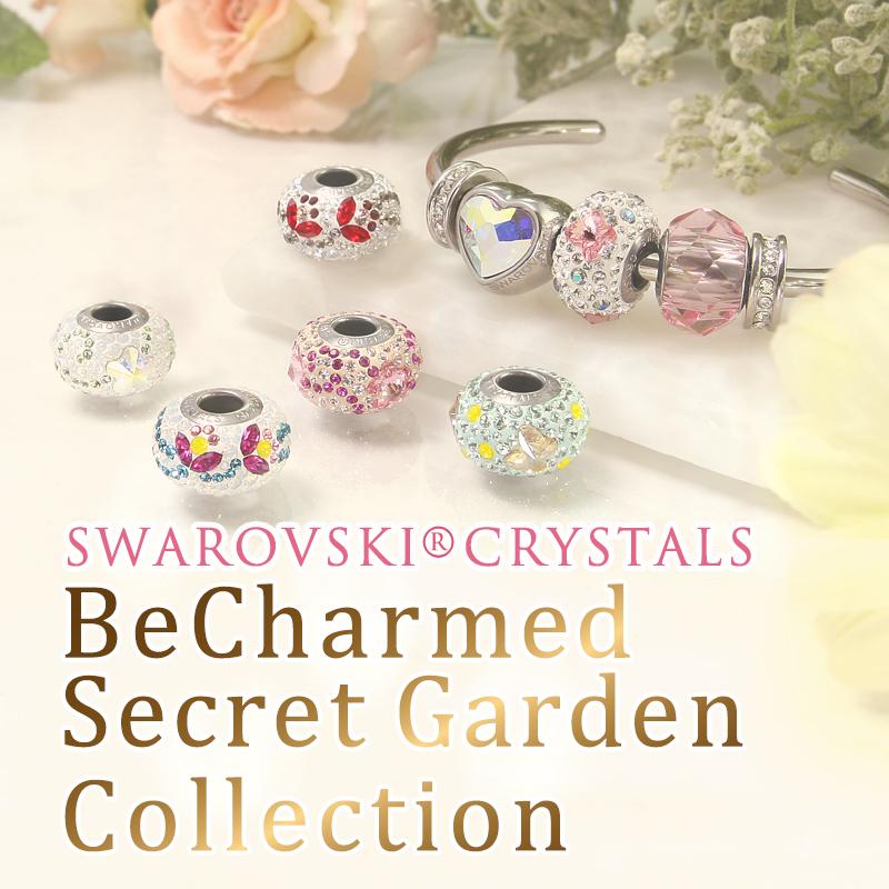 SWAROVSKI CRYSTALS Becharmed Secret Garden Collection スワロフスキークリスタル ビーチャームド シークレットガーデン コレクション,2017年夏のビーチャームドビーズ